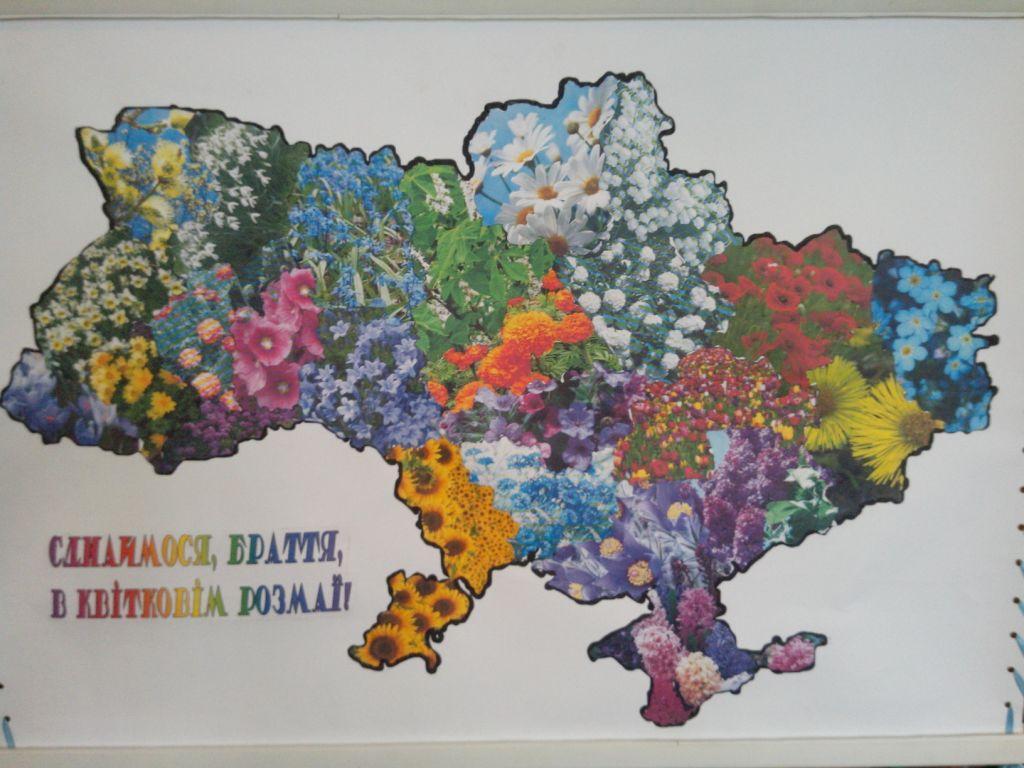 Карта украина своими руками 849